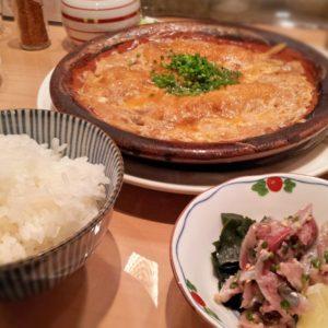 【新宿】割烹 中嶋で鰯料理を喰らう