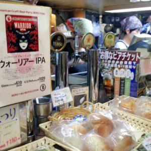 【新宿の老舗】1970年創業の愛される店『ビア&カフェBELG』