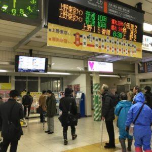 【全部雪のせいだ】なぜか朝から駅の改札内に犬がいた件。