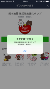 20160419112034.png