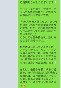 20160607121650.png