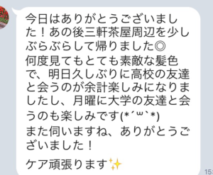 20160607121738.png