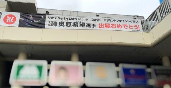 リオ五輪終わったなぁ...閉会式動画と安倍マリオと東京オリンピック2020