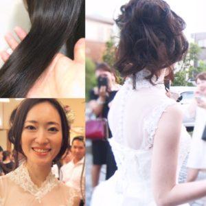 【友人の結婚式前カラー】からの、浦和女子の花嫁姿を見届けてきた