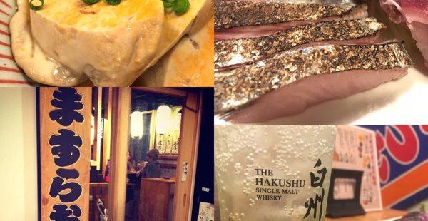 【門前仲町の最高の居酒屋】「ますらお」が美味しくて良心的でおすすめ過ぎる