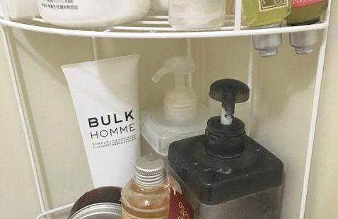 【美容師が使うモノ】我が家のシャンプー事情