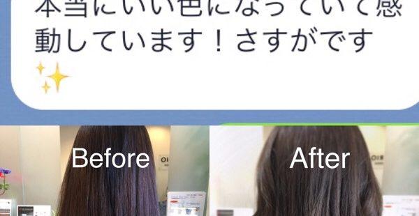 【髪色】ブリーチなしの暗髪グレージュカラーは、ネイビーを混ぜるのが小原流