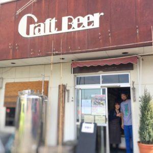 麦雑穀工房マイクロブルワリーはビールが美味しくて癒される@埼玉・小川町