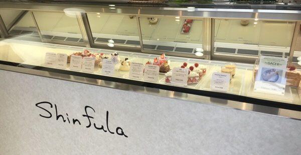 【埼玉スイーツ】志木の「Shinfula」超有名店出身パティシエの絶品スイーツが最高