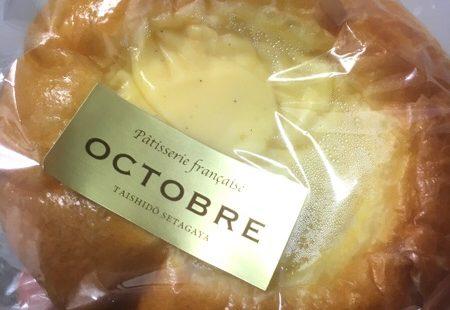 【マツコと有吉】三軒茶屋の「OCTOBRE(オクトーブル)」のクリームパンは東京No.1の美味しさ