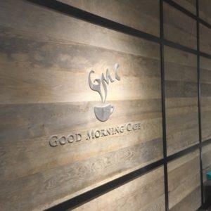 【品川ランチ】子連れにもオススメな「GOOD MORNING CAFE(グッドモーニングカフェ)」がすごかった