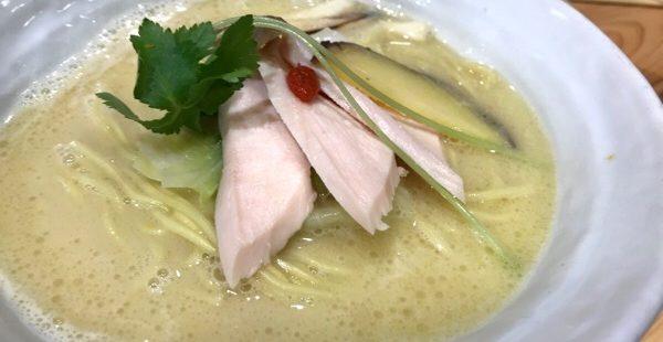 「銀座 篝(かがり)浦和店」ミシュラン1つ星店の絶品クリーミー「鶏白湯SOBA」
