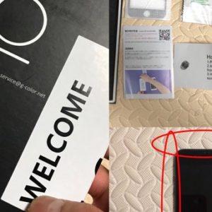 【スマホ液晶を割らないために!】「G-Color」をiPhone用に初めて買って大満足(Androidも対応)