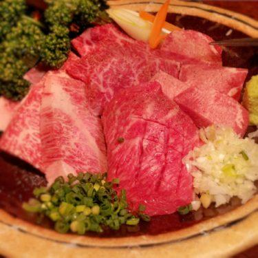 【六本木】で美味しいお肉『焼肉 坂の途中』