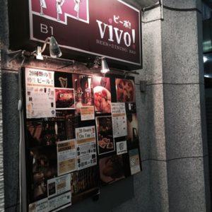 【祝】池袋vivo5周年(Open12周年)おめでとうございます!