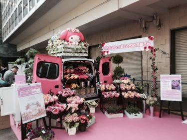 渋谷駅の前で・・・