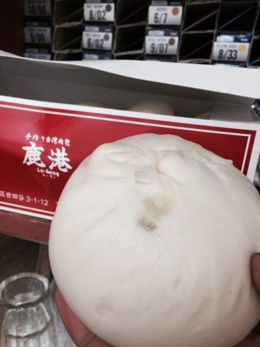 【激ウマ】世田谷・鹿港(ルーガン)で食える、これぞ肉まん!