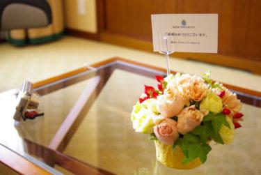 2015.5.5 結婚式を挙げてきました。