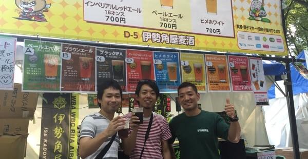 肉フェスから埼玉スタジアム