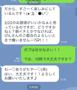 20151214020957.png