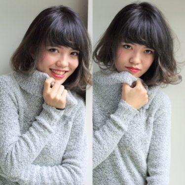 【~暗い髪でも⚪︎⚪︎するとカラーの見え方が変わる~】 ブルーグレージュ&グラデーションカラー