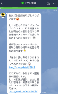 20160120050827.png
