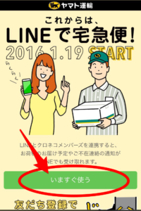 20160120053625.png