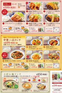 lunch_ph02