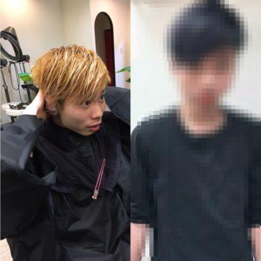 【金髪から青髪?!】美容師の髪色七変化