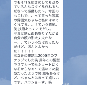 20160311104911.png