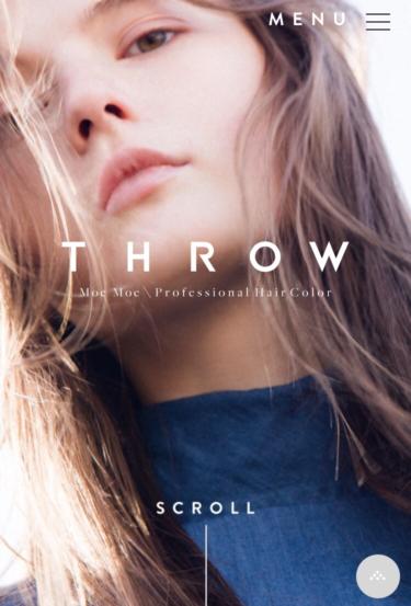 【THROW journal】ヘアカラーに特化したメディアでライターやります