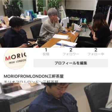 【お知らせ】MORIO三軒茶屋のインスタはじめました!