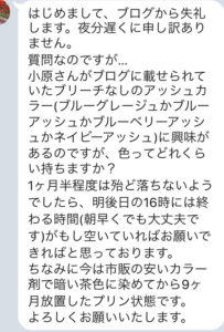 20160607121636.png