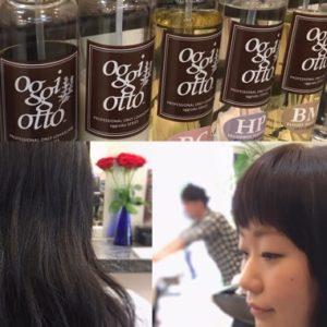 【茨城からのお客様】4年振りのばっさりイメチェンで、広がる髪からキレイにまとまるボブに