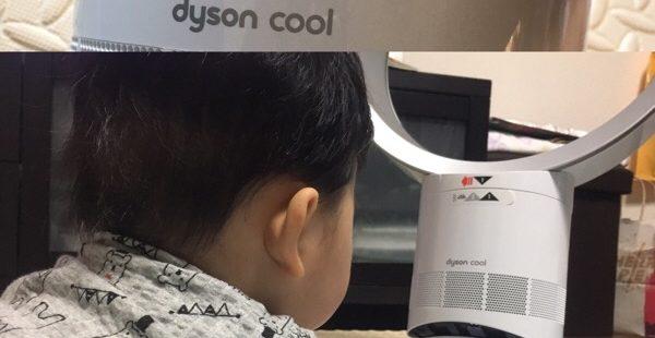 ダイソンの羽根なし扇風機「dyson cool AM06」が良い買い物すぎた。