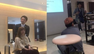 木村直人さんと個人投資家・ヤーマンさんセミナー