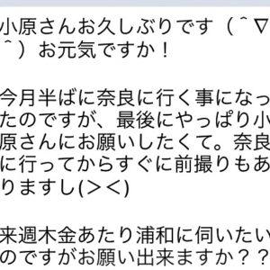 《引っ越すお客様》どなたか「奈良」の美容師さんいませんか??