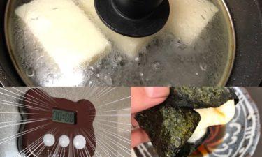 【激ウマ】切り餅はフライパンで!超簡単につきたて餅の味にする方法やってみた。