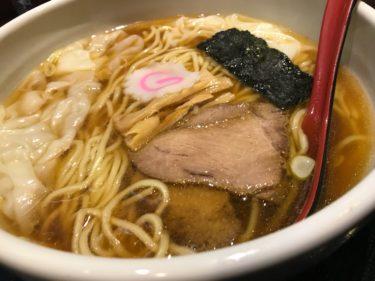 【北浦和ラーメン人気店】中華そば「金魚」のワンタンメンが優しい美味しさ