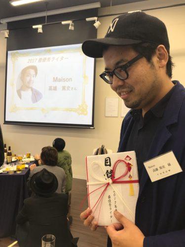 第三回THROW journal@大阪サミット。高雄オーナーが最優秀ライターに!
