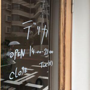 【大宮】「デリカ」は地元・埼玉にこだわった美味しくて優しい料理屋