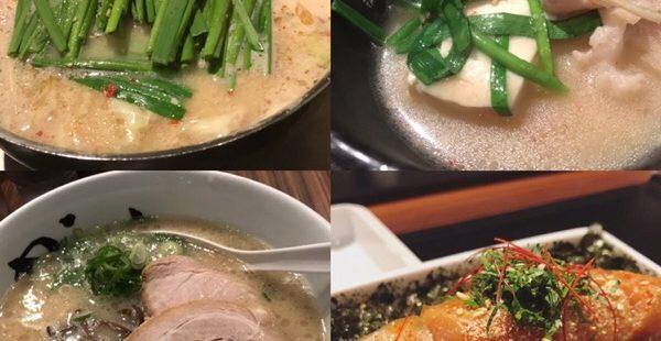 【食の福岡】もつ鍋、めんたい重、ラーメンを満喫してきた。