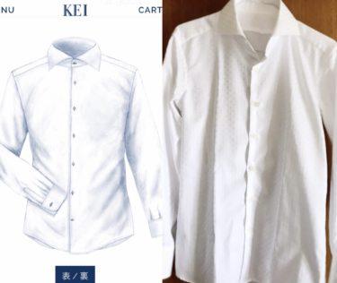 オーダーシャツをネットで買う!コスパが高いKEI(ケイ)がおすすめ