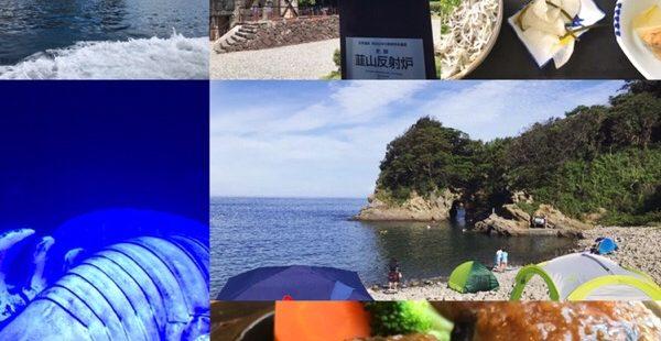 沼津・西伊豆のおすすめ観光スポットを楽しんだ夏。