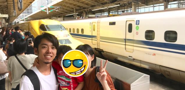 念願の激レア新幹線「ドクターイエロー」に息子歓喜!